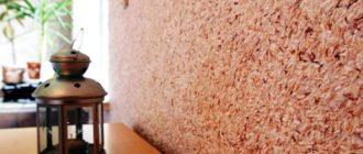 Выполнять художественную штукатурку стен своими руками несложно