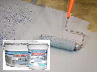 Большинство люде считают, что главным преимуществом является то, что ею можно окрашивать непросохший, свежий бетон