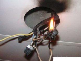 Получается высочайший уровень пожарной безопасности