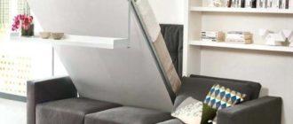 Совмещение свойства спального места с остальными мебельными предметами (в зависимости от комплектации).