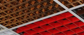 потолок сетка