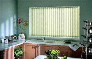Вертикальные жалюзи на окна в кухню