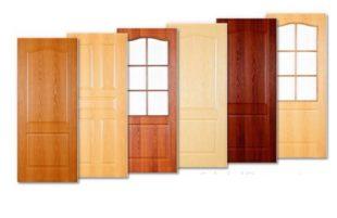 Как выбрать хорошие ламинированные двери?