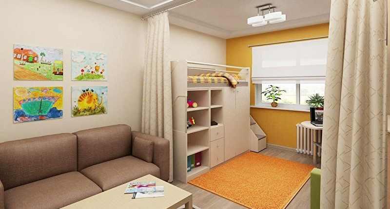 Определиться с цветовым решением комнаты.