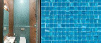голубая мозаика