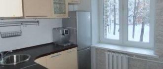 Не размещайте холодильник около теплового источника
