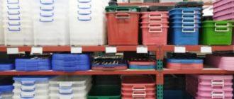 Система для хранения включает в себя и открытые прозрачные коробки