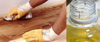 применяют при обработке изделий из древесины
