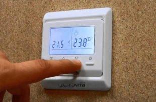 Выбор и установка регулятора теплого пола