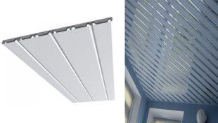 Реечный алюминиевый потолок: преимущества и недостатки, устройство