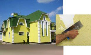 Какую выбрать фасадную штукатурку – разновидности и свойства