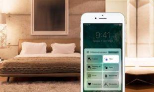 Как пользоваться системой «умный дом Apple Homekit»
