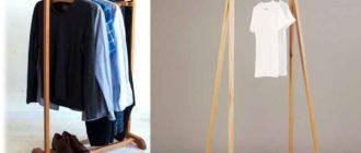 2 вида напольных вешалок из дерева