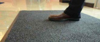 серый коврик