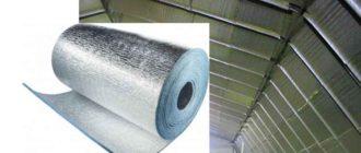 Для изоляции труб канализации и систем вентиляции.
