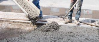 заливка бетона для фундамента дома